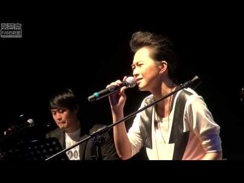 20131207张芸京香港音乐会+我陪你+Part6