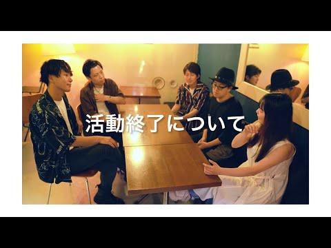 vivid undress『活動終了について』in 下北沢