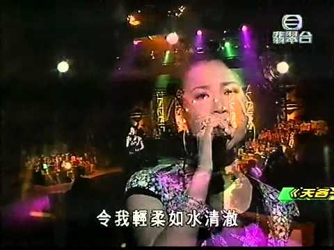 CoCo李玟 - 偶遇 + 天各一方 + 與淚抱擁 (Live)