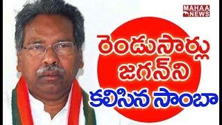 Kavuri Sambasiva Rao to join YSRCP; Daggubati takes initia..