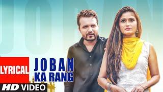 Joban Ka Rang – Raj Mawer – Gd Kaur Video HD