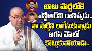 Nadendla Bhaskara Rao Comments On Chandrababu- Interview..
