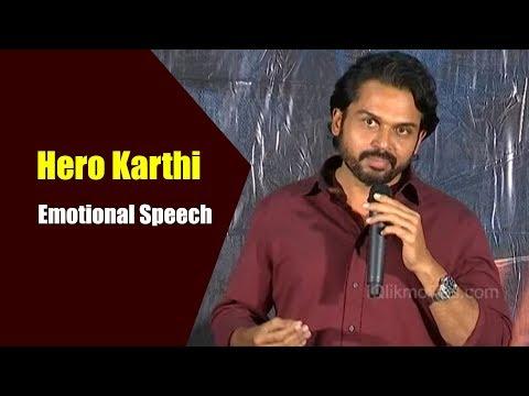 Hero-Karthi-Emotional-Speech-At-Khaidi-Movie-Success-Meet