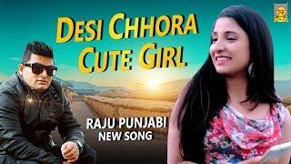 Desi Chhora Cute Girl – Raju Punjabi