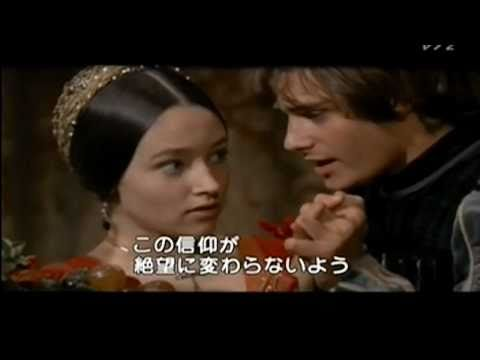 Romeo and Juliet (What Is A Youth)  ロミオとジュリエット 【720P】