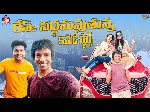 Race between Jabardasth comedy stars- Shanti Swaroop