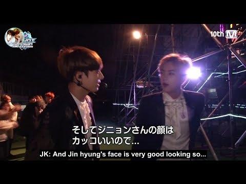 [Engsub] How Jungkook praises Jin's visual -