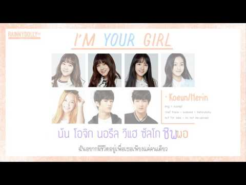 [THAISUB] I'm Your Girl (Remake) - SMRookies