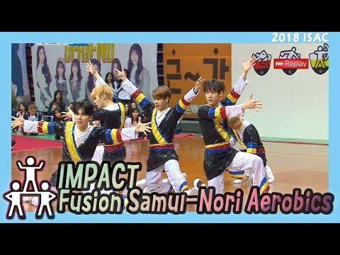 [Idol Star Athletics Championship] 아이돌스타 선수권대회 3부 - IMFACT, stage 20180216