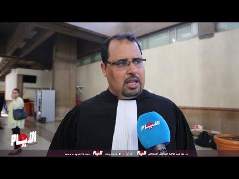 المحامي العلاوي :