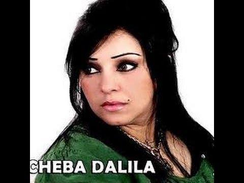 Cheba Dalila 2014 Telephone Ysoni