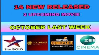 2 New Upcoming South Hindhi Dubb movie October Last week|| Tv and youtube|| Set max,zee cinema,gold