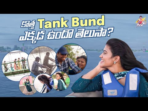A day in my life- New Tank bund tour- Jyothakka