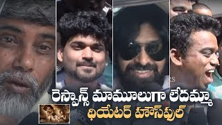 Amma Rajyam Lo Kadapa Biddalu Movie Genuine Public Talk
