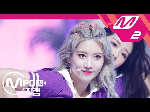 [MPD직캠] 이달의 소녀 김립 직캠 'Hi High' (LOONA Kim Lip FanCam) | @MCOUNTDOWN_2018.8.23