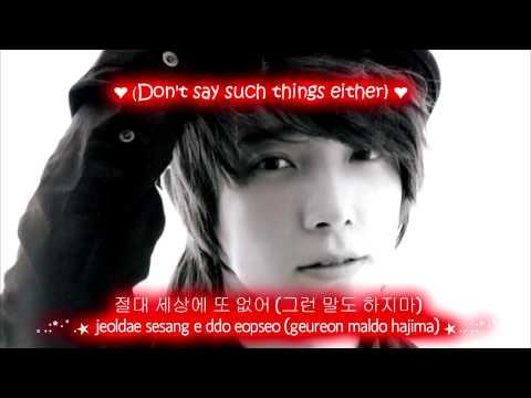 Super Junior From U [Eng Sub + Romanization + Hangul] HD