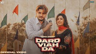 Dard Viah Da - Vadda Grewal Ft Deepak Dhillon