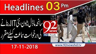 News Headlines | 3:00 PM | 17 Nov 2018 | Headlines | 92NewsHD