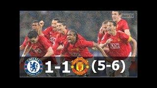 Manchester United vs Chelsea 1-1 (pen 6-5) - UCL FInal 2008 - HD (60 FPS) Full Highlgihts