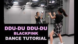 BLACKPINK - '뚜두뚜두 (DDU-DU DDU-DU)' Lisa Rhee Dance Tutorial