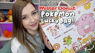 Mister Donut Pokemon LUCKY BAG 2021 🍩 GIVEAWAY!!!