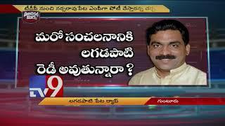 Political Mirchi : Masala News From Telugu States || 09-03-2019 - TV9