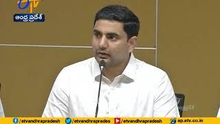 Nara Lokesh slams YSRCP govt over fixing electricity meter..