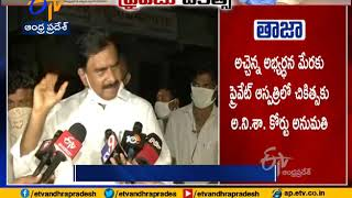 Atchannaidu shifted to Ramesh Hospital in Guntur; Devineni..