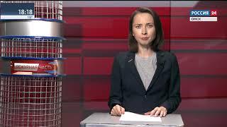 «Вести.Дежурная часть», эфир от 21 августа 2020 года