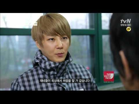 The South Face SNLK Shinhwa (JunJin & Hye Sung)