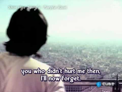 Shin Hye Sung - Purple Rain (English Subtitles)