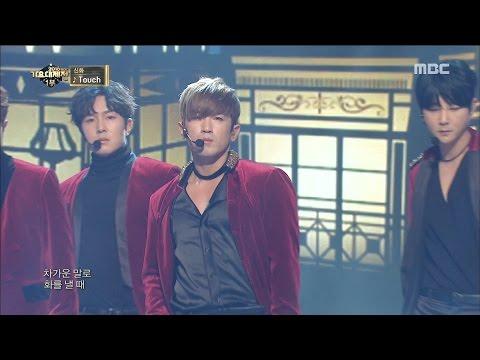 2016 MBC 가요대제전 - 원조 오빠들의 컴백 시동! 신화의 T.O.P + Touch 20161231