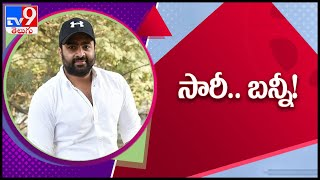 Sukumar looks for Nara Rohit replacement in Allu Arjun's P..