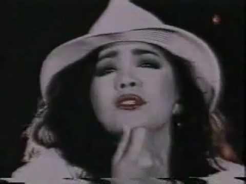Ana Gabriel Quien como Tú