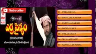 Telugu Hit Songs | Erra Sainyam Movie Songs | R.Narayana Murthy