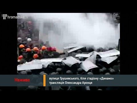 Бої на Грушевського набирають обертів. Лунають вибухи, вулиця в диму
