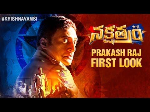 Nakshatram-Movie-Prakash-Raj-First-Look