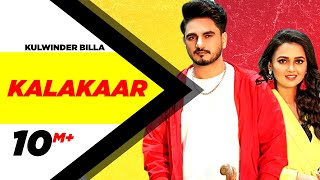 Kalakaar – Kulwinder Billa Ft Tejasswi Prakash Video HD