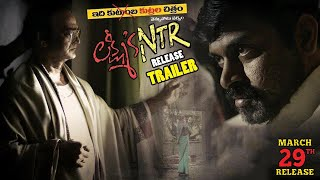 Official trailer of Lakshmi's NTR; March 22nd release..