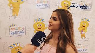 مقابلة راديو الرابعة مع الفنانة حلا الترك     -