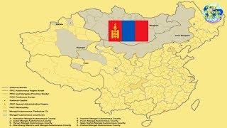 Mông Cổ Có Thể Tuyên Bố Chủ Quyền Với Toàn Bộ Trung Quốc