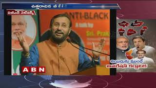 Prakash Javadekar predicts 'political dhamaka' in K'nataka..
