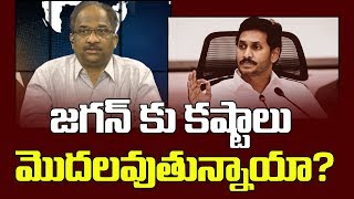 Prof K Nageshwar on CM Jagan facing challenges ahead..
