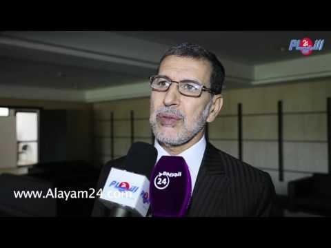 العثماني ومشاورات تشكيل الحكومة الجديدة