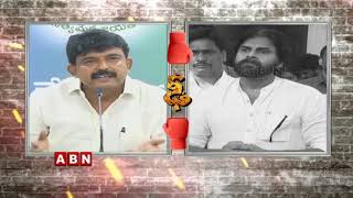 Pawan Kalyan Re -Counter To AP Minister Perni Nani..