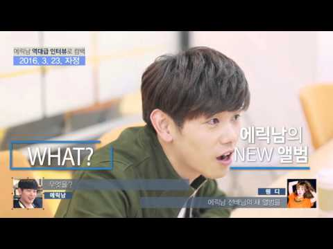 Eric Nam - Wendy Phone Call