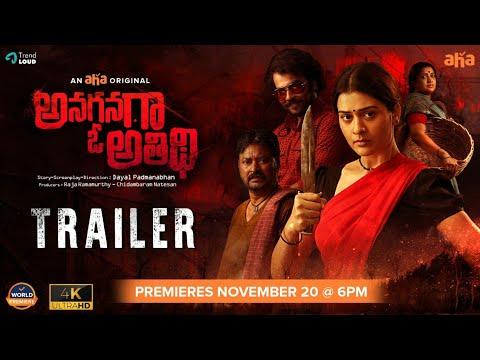Trailer of Anaganaga O Athidhi starring Payal Rajput, Chaitanya Krishna