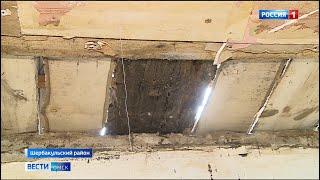 Жители села Шербакуль рискуют зимой остаться без крыши над головой
