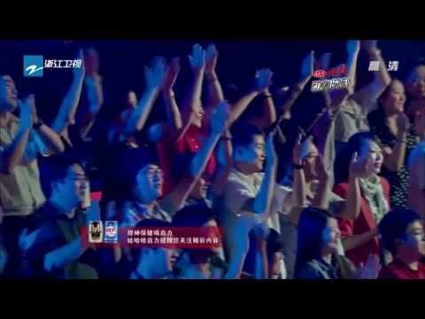 中國好聲音第12期 那英組-征服 (HD 720p)