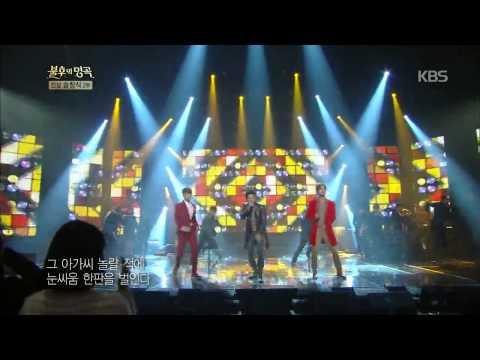 [HIT] 불후의 명곡2, 송창식(Song Chang Sik) 편-S - 담배 가게 아가씨.20141129